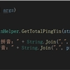 利用PinYinConverter实现汉字转拼音,支持多音字